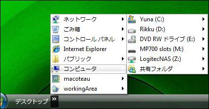 20080319c.jpg