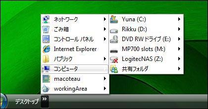 20080319d.jpg