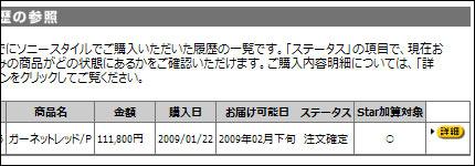 20090123.jpg