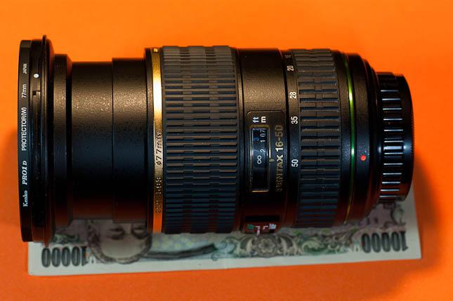 DA★16-50mmF2.8ED AL[IF]SDM