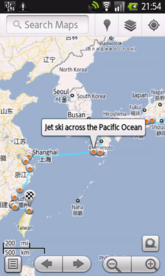 Kayak across the Pacific Ocean