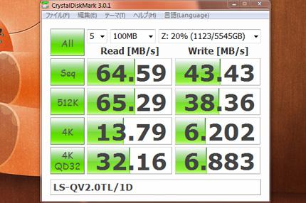 Buffalo LS-QV2.0TL/1D