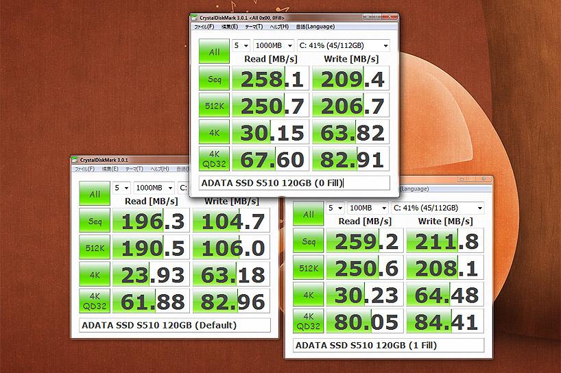 ADATA S510 120GB