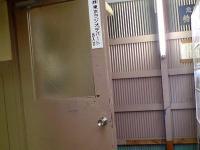 Akihabara@depth