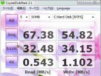 T60p HDD置換